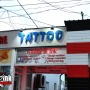 Needle & Ink Tattoo and Body Piercing